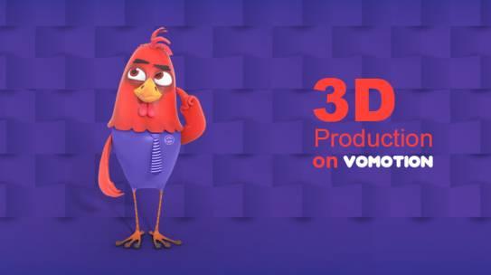 شركة تصميم فيديو 3D ثري دي ثلاثي الأبعاد